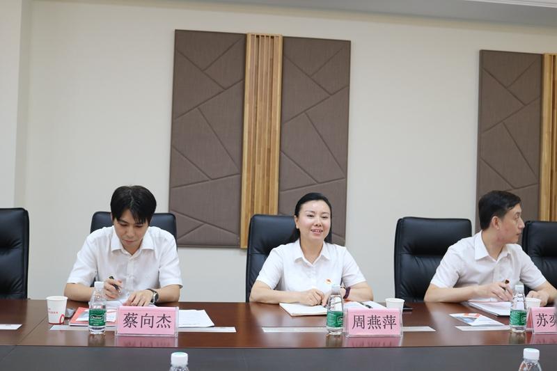 46楼董事会议室座谈2.jpg