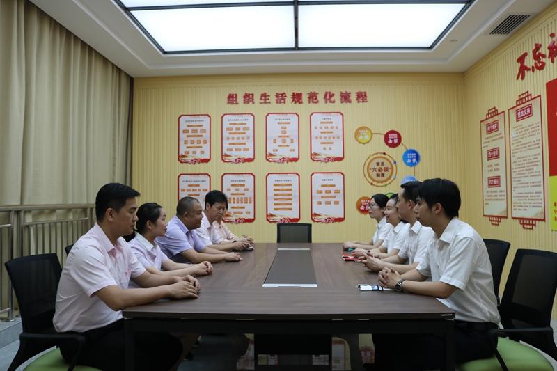 党建活动中心交流座谈.jpg