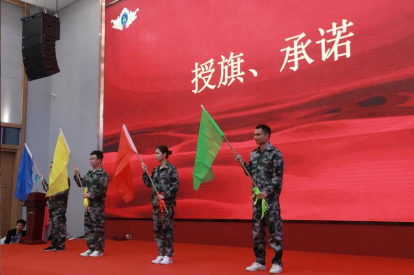 广西裕达旅游集团成功举办第一期黄埔特训营
