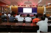 工程公司开展建筑信息模型(BIM)技术应用软件培训