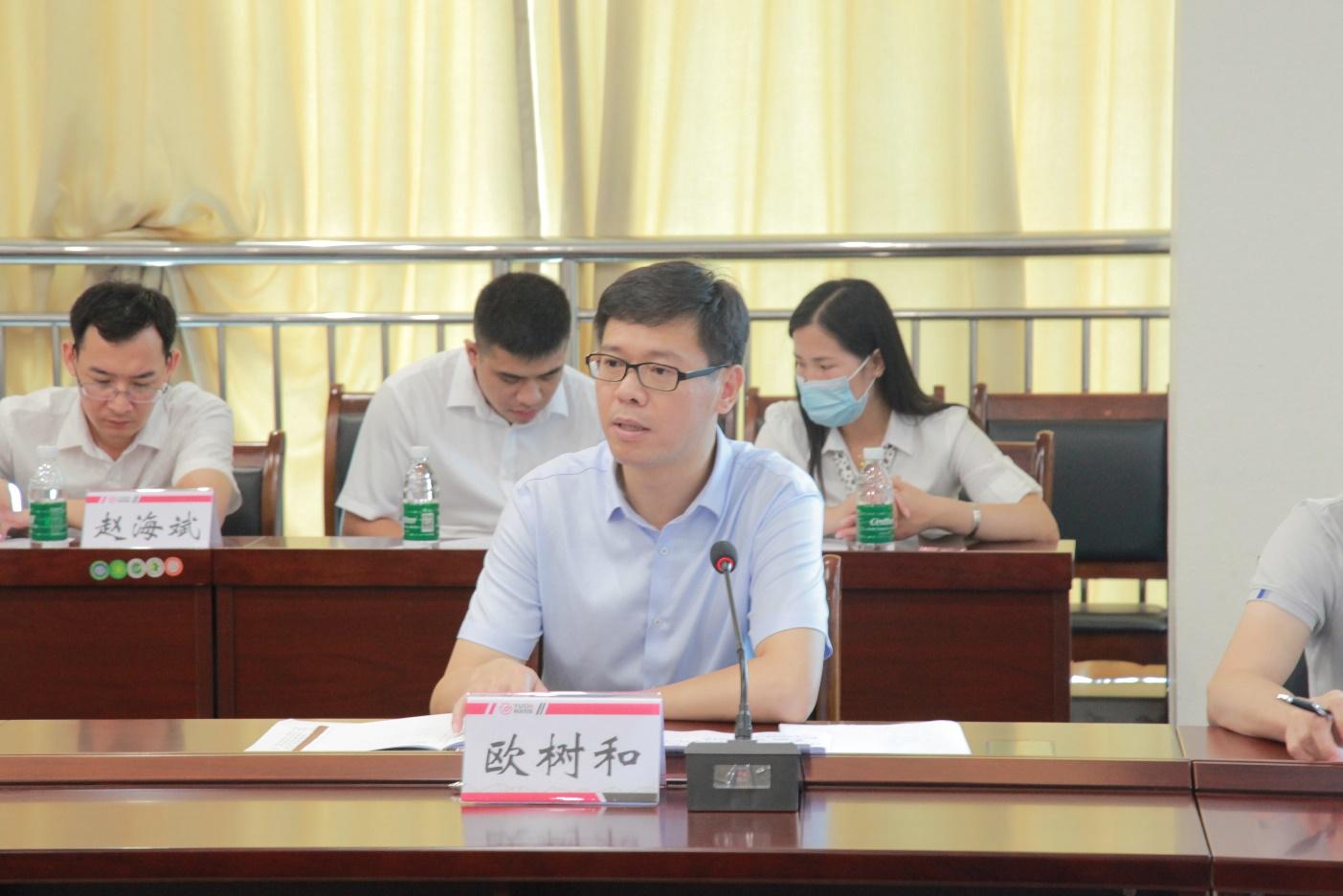 金秀瑶族自治县县长欧树和发表讲话.png