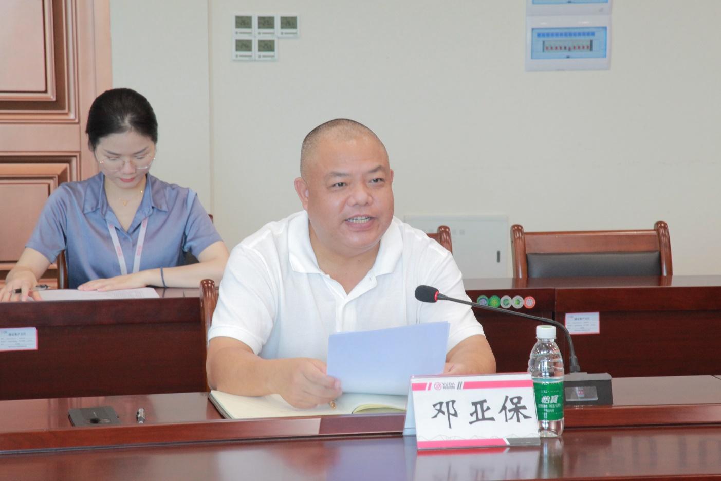 我集团董事长兼总裁邓亚保发表讲话.png
